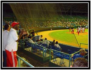 Baseball in Havana (25k image)